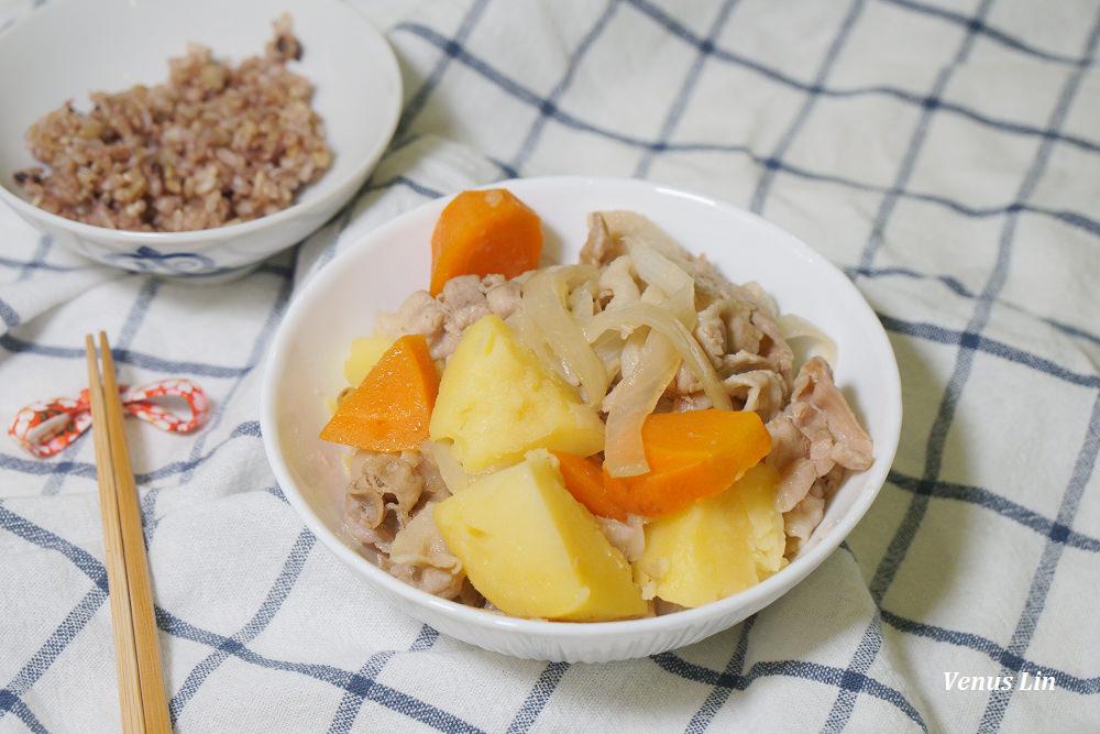 食譜|馬鈴薯燉肉,日本人的家常菜,好簡單、好下飯