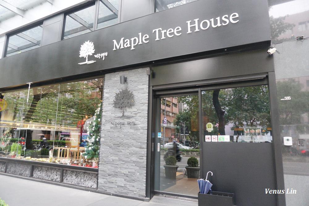 Maple Tree House,楓樹韓國烤肉