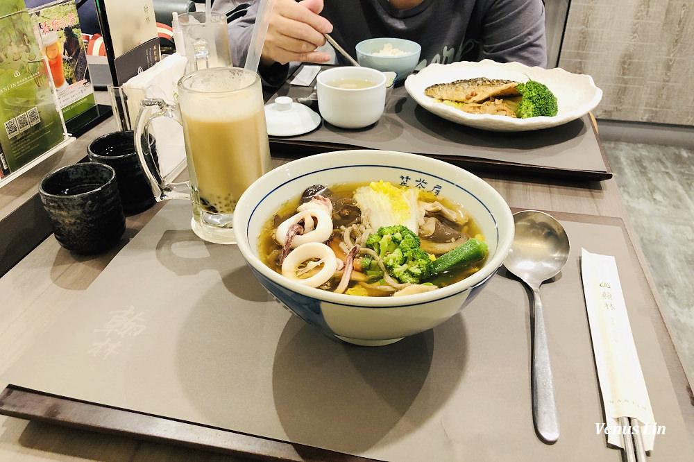 松山機場美食,翰林茶館,松山機場珍珠奶茶