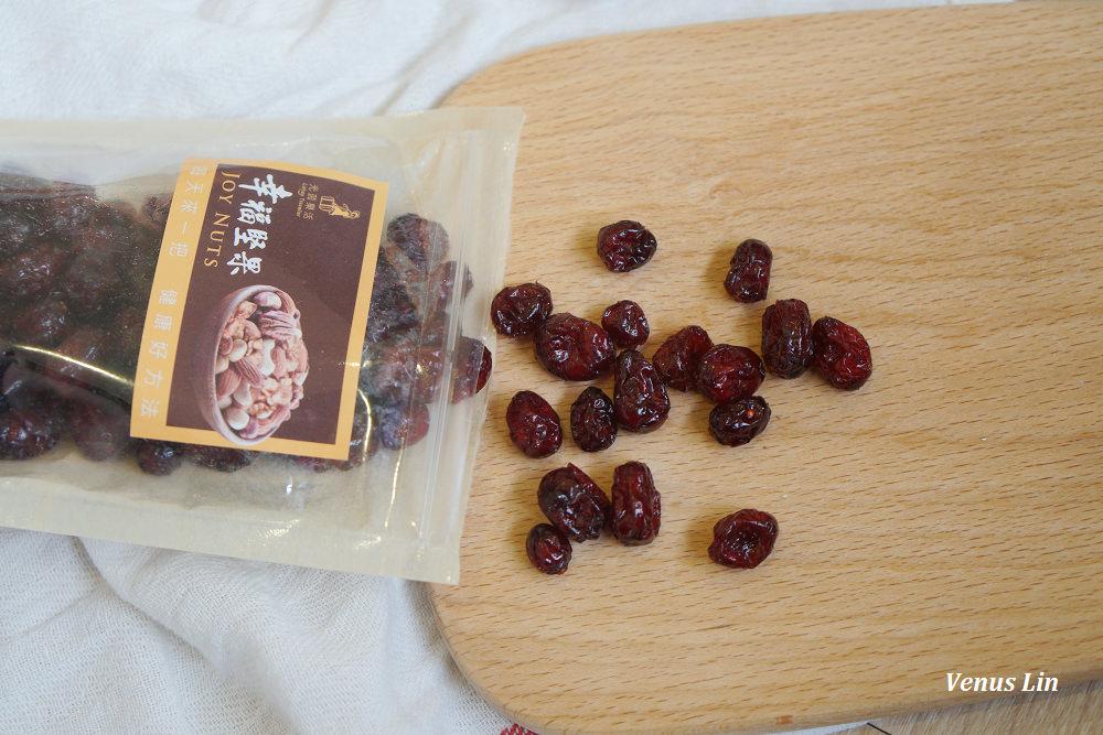 光茵樂活,有機鮮銀耳,纖潤鮮銀耳,幸福綜合堅果,幸福蔓越莓果乾