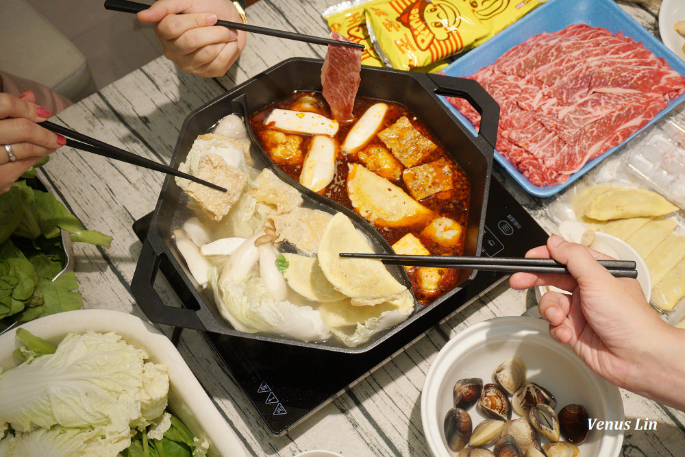 在家吃麻辣鴛鴦鍋就是舒服!德國VLO八角鴛鴦不沾鍋美型又好用( 2020.12.15~12.21團購)