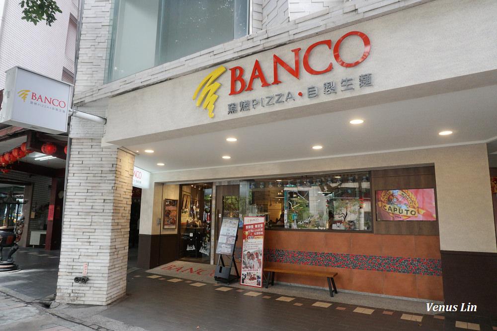 BANCO,棒可,捷運世貿站美食,捷運台北101站美食