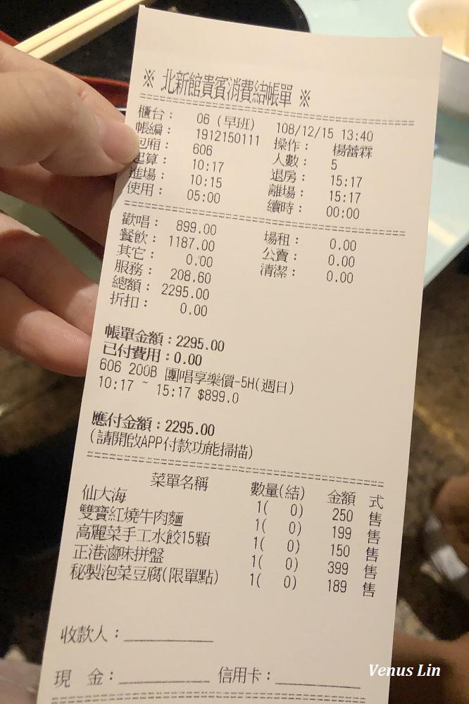 錢櫃必點美食,錢櫃10大美食,錢櫃10大人氣美食