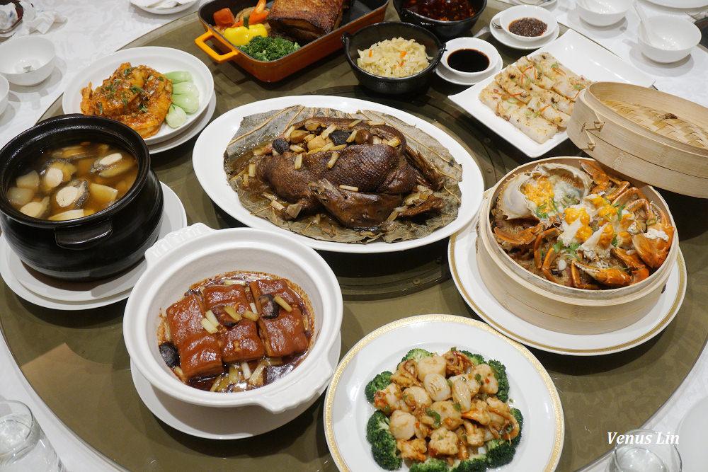 西華飯店2020年外帶年菜、傳統好味道,2020.1.12前訂購享9折優惠