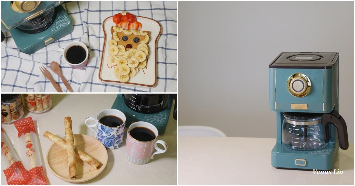 日本Toffy Drip Coffee Maker咖啡機、典雅復古風、手沖式萃取咖啡(2020.3.3~3.9限時團購)