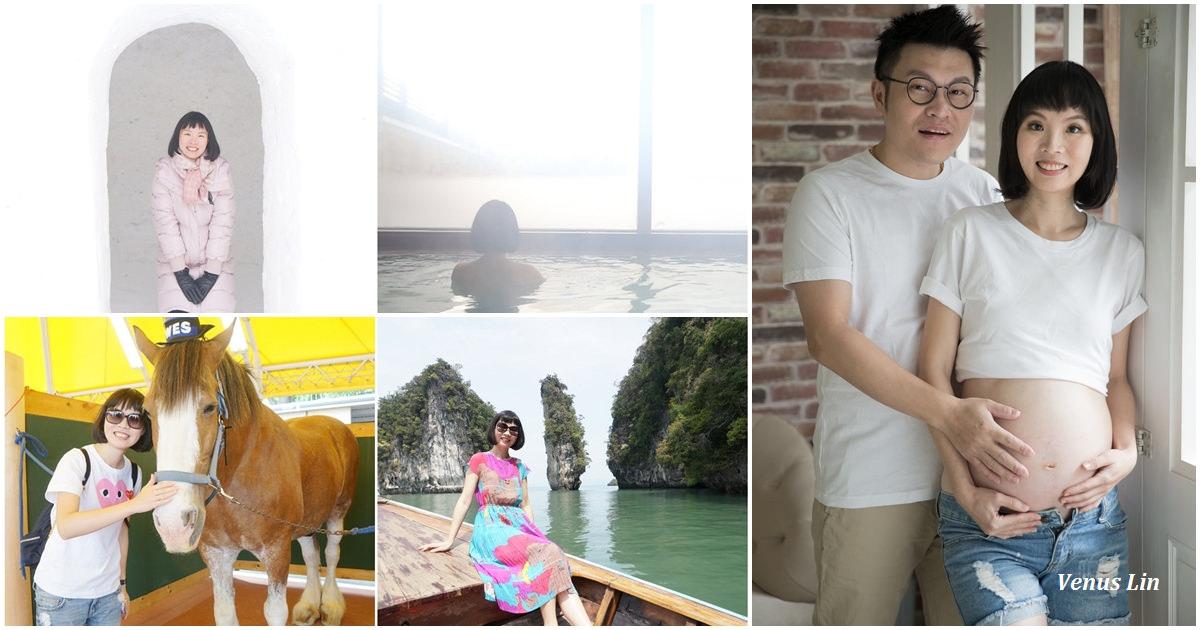 2019年回顧|越南過生日、-14度的北海道、日光賞雪泡溫泉、上海過年、泰國曬太陽、東京賽馬、日本三井outlet血拼、我懷孕了!