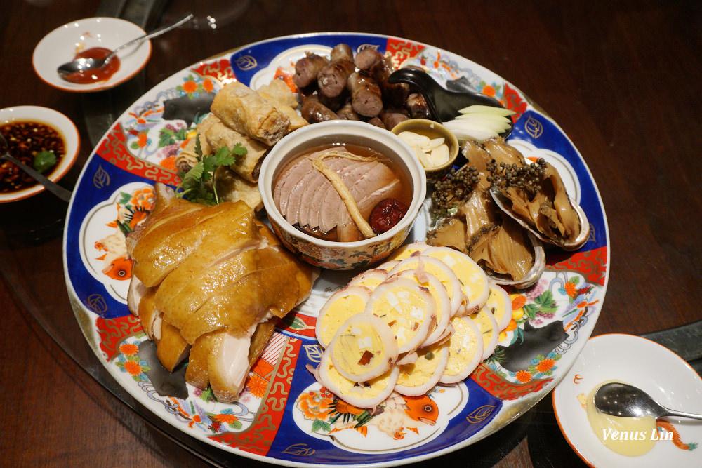 山海樓手工台菜餐廳,重現台灣手路菜,每一道都好好吃,2019年台北米其林一星