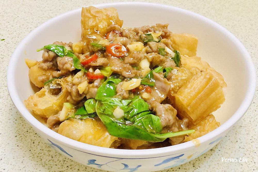 海味豐台菜海鮮,西門町/萬華平價又好吃的熱炒海鮮,在地人帶路