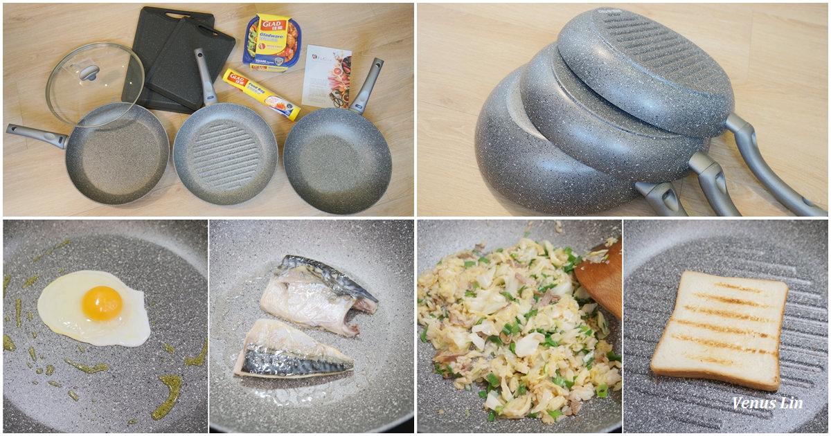 義大利Fascook超硬礦岩不沾鍋,煎蛋、煎魚、炒菜、炒飯、煎牛排輕鬆上菜(2020.1.3~1.8限時團購)