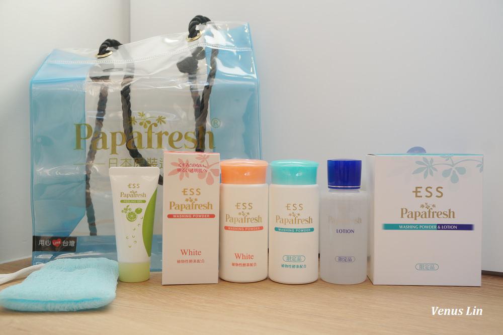 ESS Papafresh木瓜酵素洗顏粉,日本熱賣1193萬瓶的洗顏魔法(限時團購:2020.1.7~1.13)