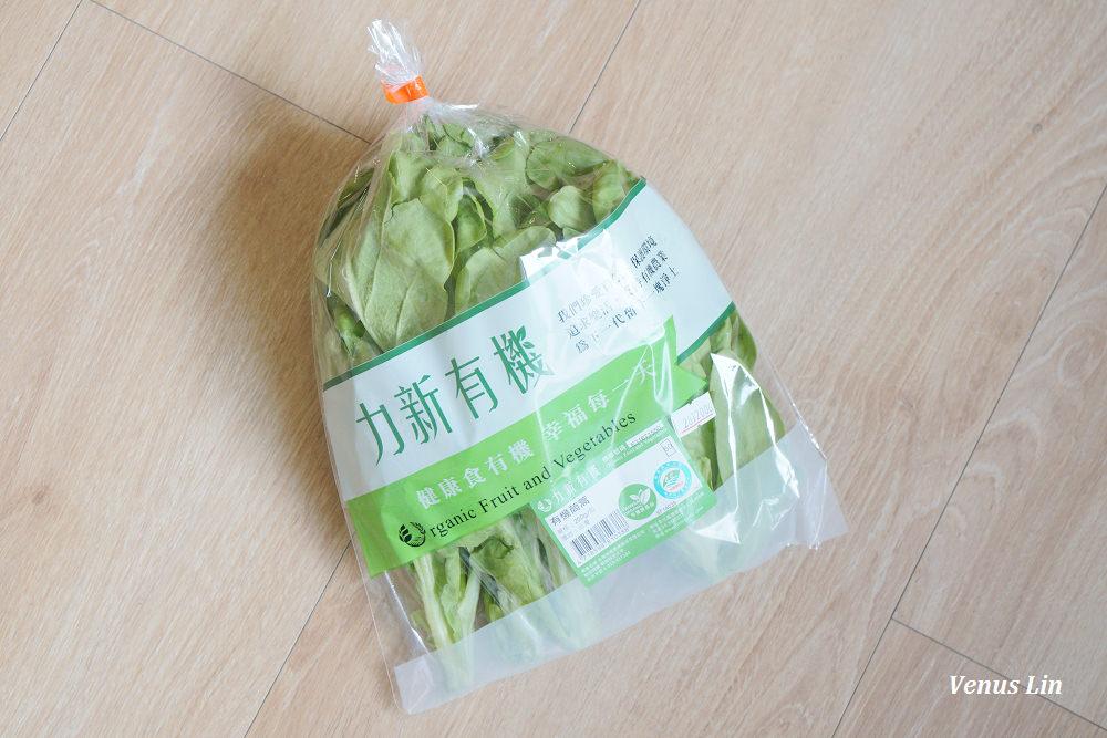 鮮客高效鎖鮮袋,鎖鮮袋,高效鎖鮮袋,蔬果鎖鮮袋
