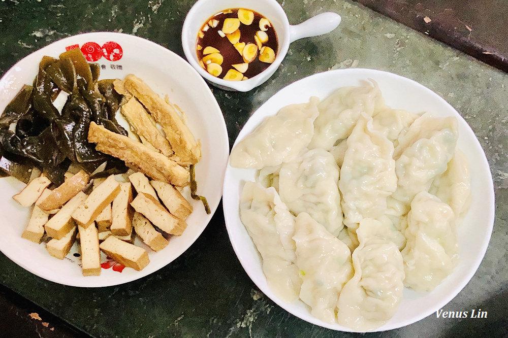 高麗菜水餃食譜,高麗菜豬肉水餃食材比例,自己包水餃,手工水餃食譜