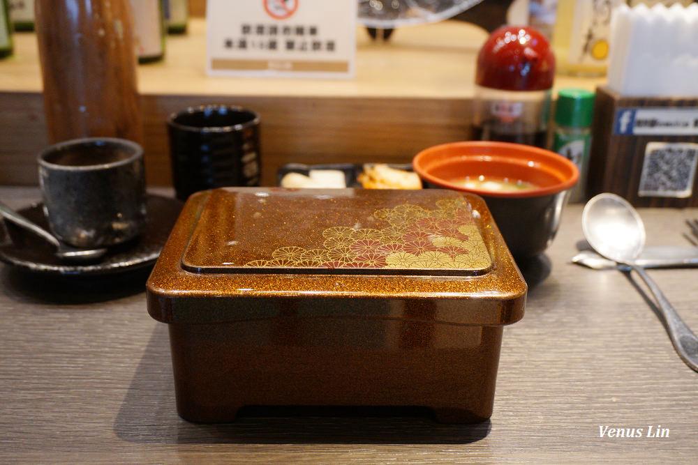 劍持屋鰻魚飯,台北鰻魚飯推薦,信義區美食,新光三越信義A4店