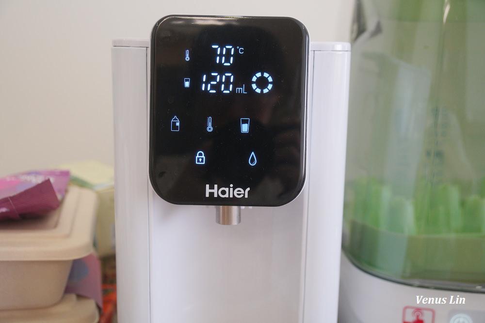海爾瞬熱式淨水器,瞬熱式淨水器,WD251,泡奶神器