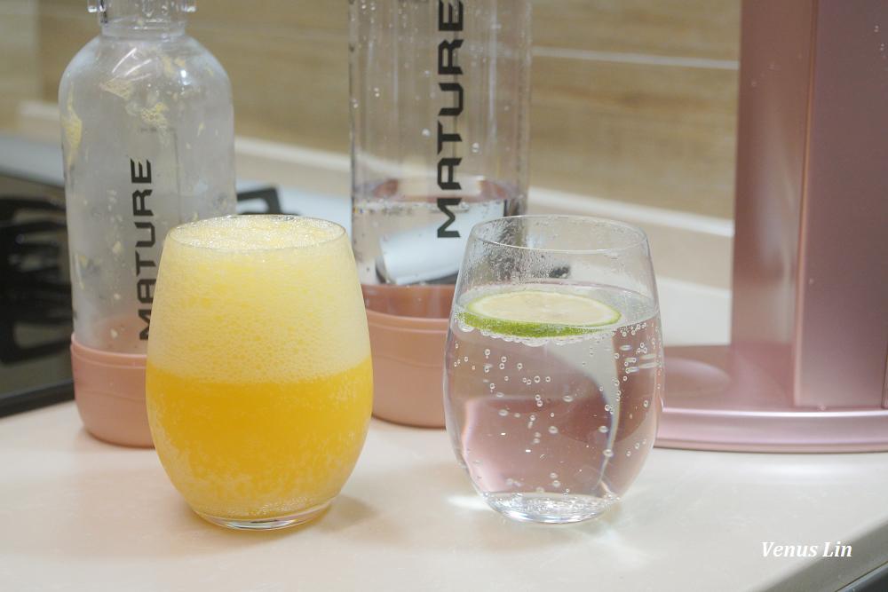MATURE美萃Classic410氣泡水機,全球首創可以直接打果汁、含糖飲料、酒類