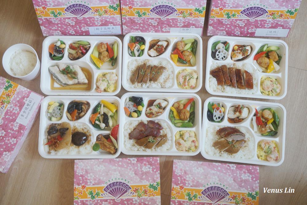 西華飯店怡園外帶便當,用計程車把五星級飯店美食送到家