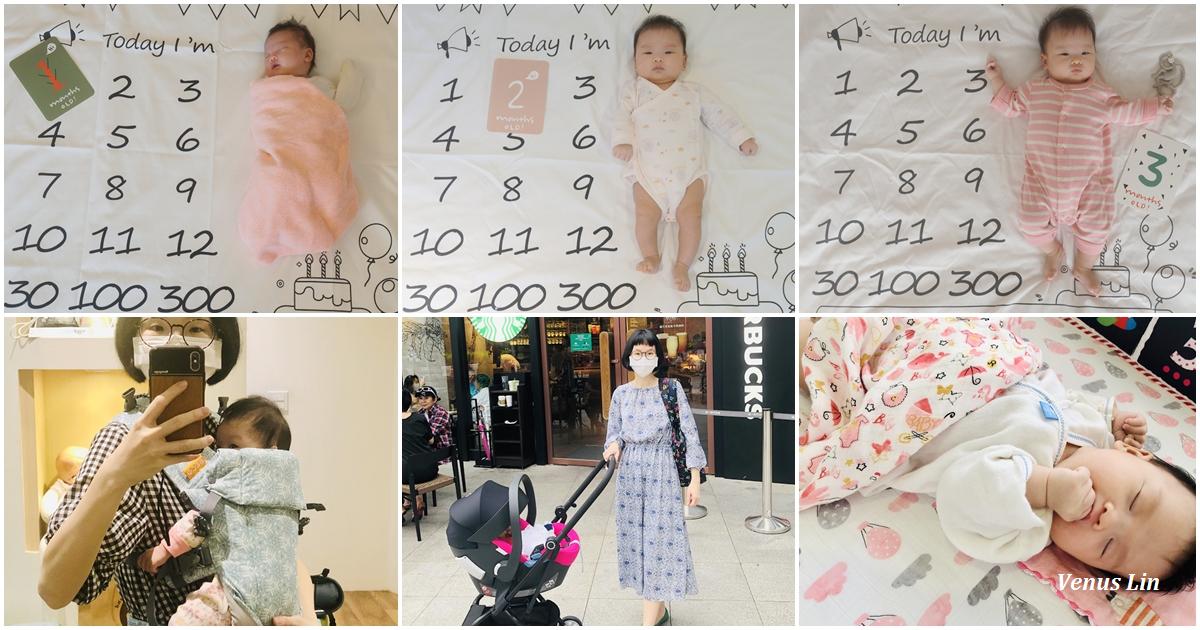 菲菲3個月|成長布拍照記錄、挑揹巾、一起出門逛街、睡過夜好物、作息&奶量