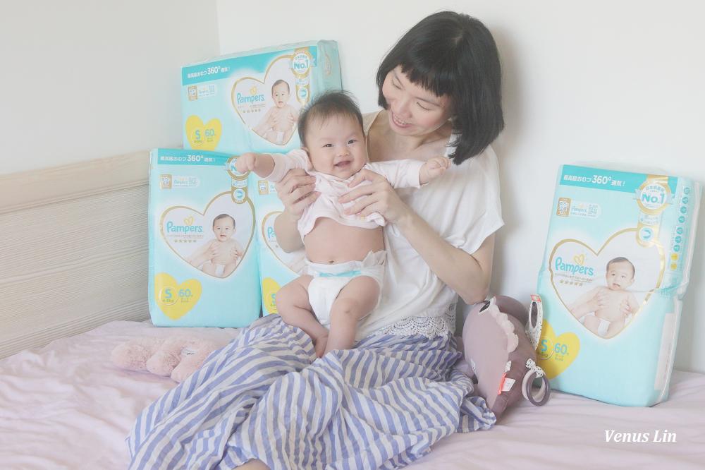 幫寶適一級幫黏貼型尿布、遠離紅屁屁,親友們一致推薦的日本製尿布