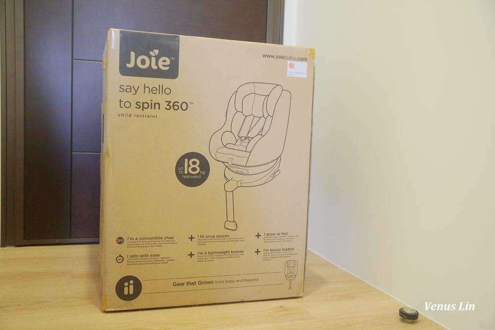 Joie,Joie汽車座椅,新生兒可以用的汽車座椅,Joie Spin 360