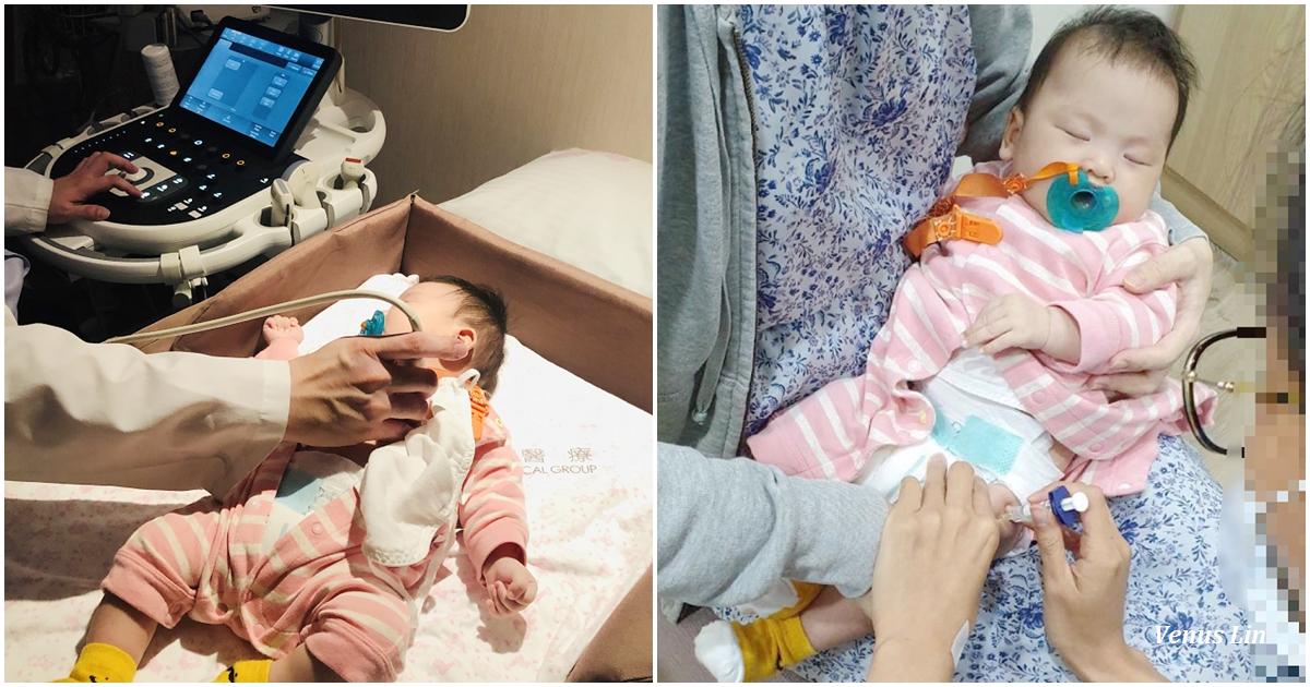 育兒|2M6D,新生兒滿兩個月打預防針,口服輪狀病毒三劑,心臟超音波