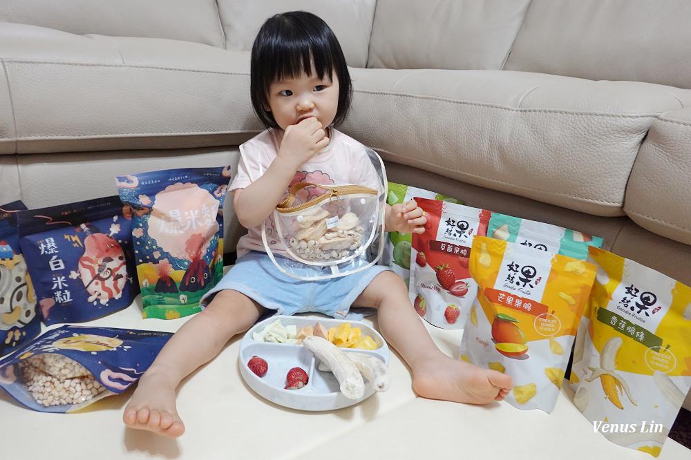 好米芽爆米麵、爆米粒,台灣契作糙米天然不添加、不掉屑,菲菲的新歡~好結果果脆.透明碗碗點心圍兜