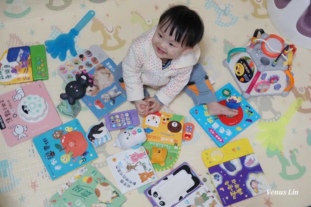 華碩文化學齡前幼兒互動學習書,從0歲開始培養親子共讀的好習慣