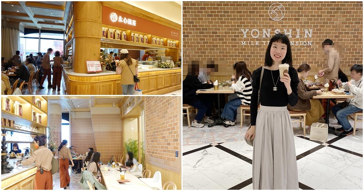 永心鳳茶奶茶專門所,奶茶色裝潢.制服,怎麼可以整間店都那麼奶茶啦