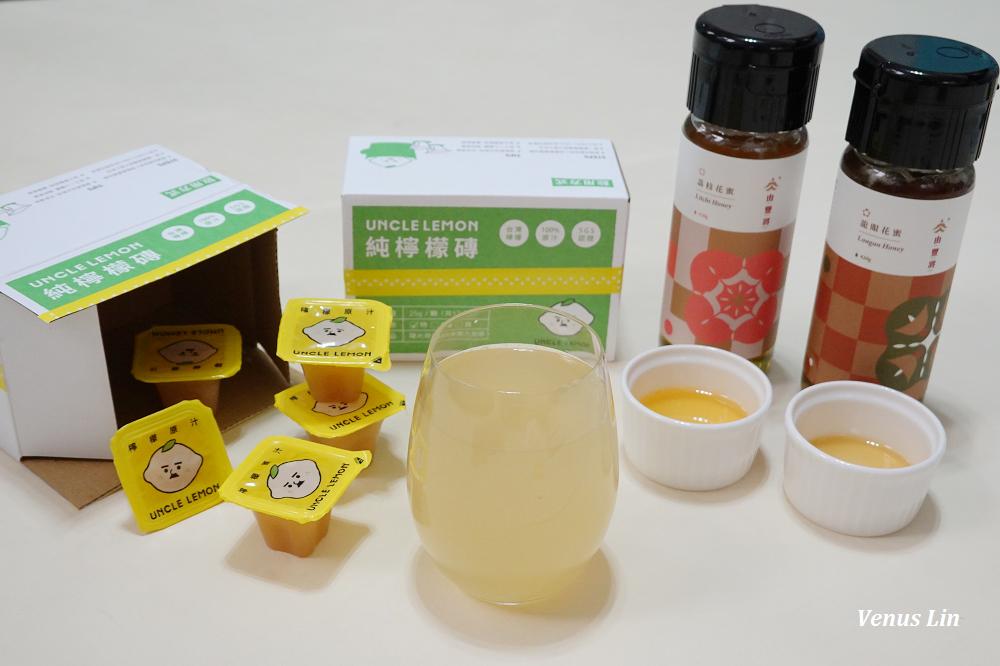 檸檬大叔常溫純檸檬磚、由豐將蜂蜜,常溫純檸檬磚做料理、甜點都好方便