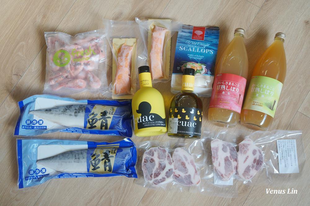 西班牙CUAC AOVE橄欖油 、日本青森甘熟蘋果原汁、米其林生鮮食材(2020.8.12~8.18限時團購)