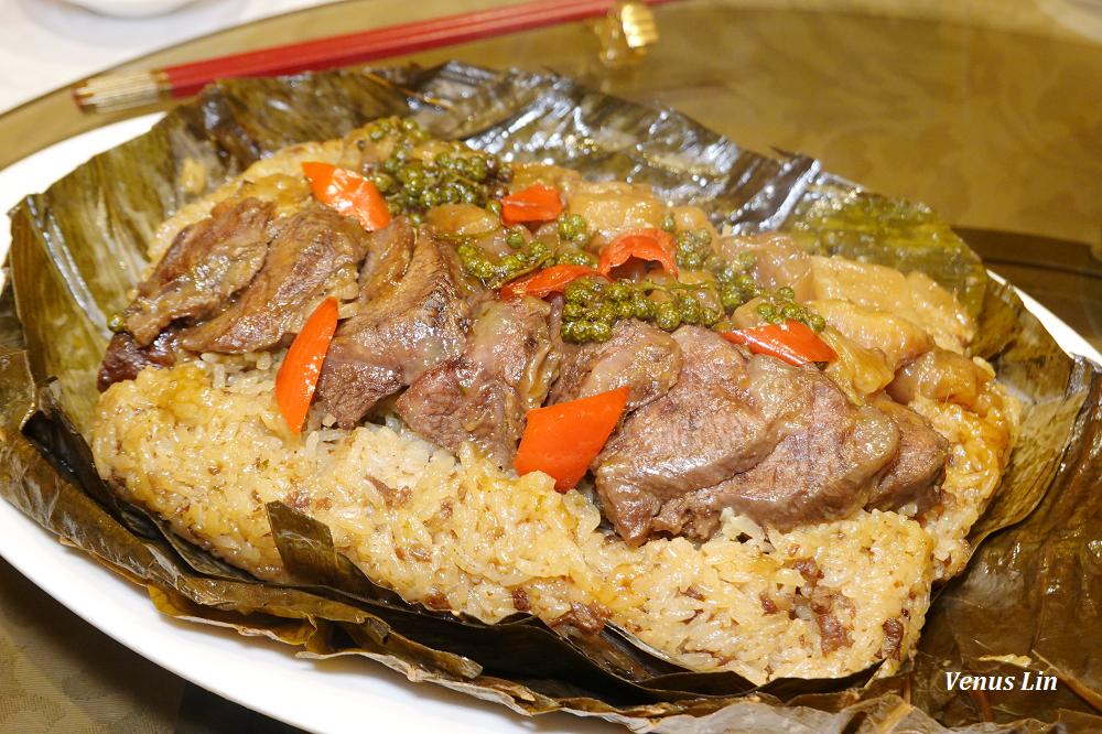 2021年西華飯店端午粽禮,高檔和牛臉頰肉入粽.整顆鳳梨做成流沙版甜粽