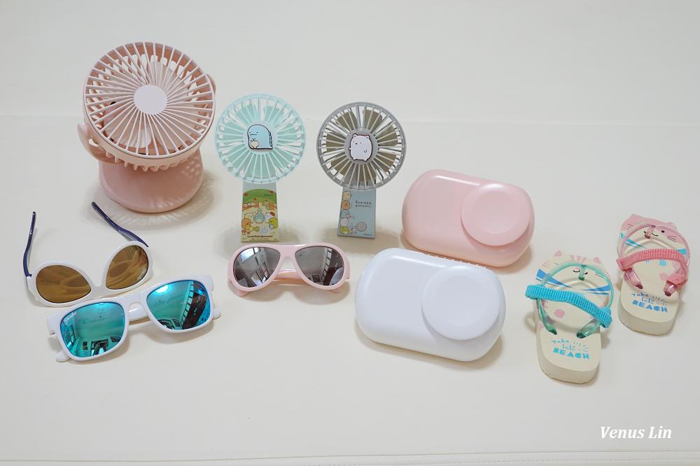 SHADEZ太陽眼鏡+艾美特USB小風扇,夏日防曬清涼好物推薦(6.14~6.20限時團購)