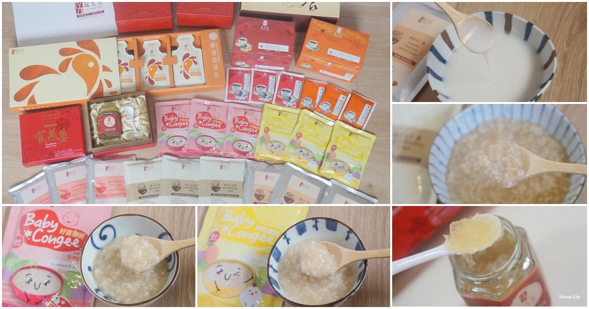 新加坡琉元堂好寶寶粥、野生干貝粥、醇雞精華飲、即食官燕盞、傳統杏仁糊、老薑茶、南非國寶博士茶