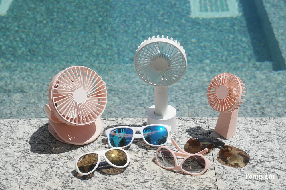 SHADEZ太陽眼鏡+艾美特USB小風扇,夏日防曬清涼好物推薦(8.3~8.9限時團購)