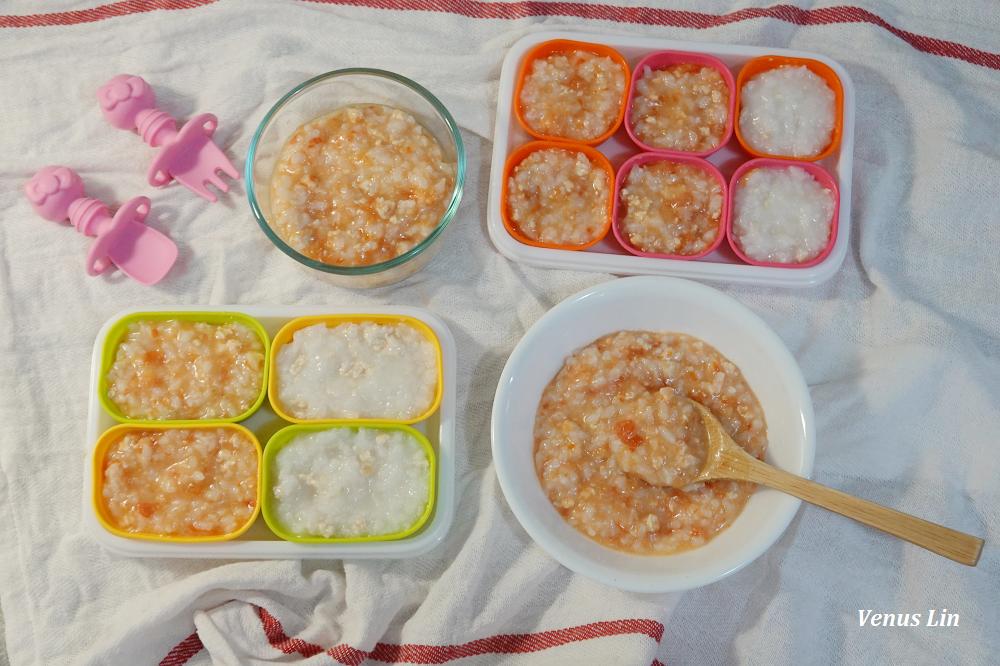 副食品食譜|蕃茄雞肉粥.雞肉粥(五倍粥),雙口味一次做好 9M6D