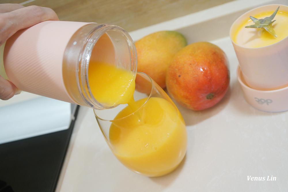 Doc Green輕享果汁杯,USB充電的超便利隨身果汁機、隨時現打一杯新鮮果汁