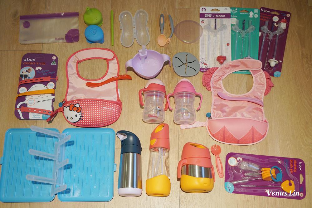 澳洲B.Box兒童學習餐具、愛不釋手的Kitty聯名款跟迪士尼聯名款水杯