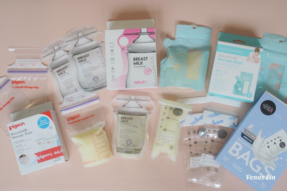 多款母乳袋使用心得/評比,挑到命中註定款(貝親.貝睿.六甲村.沐伊孕哺)