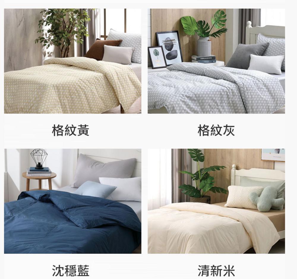 十月被,飯店規格羽絨枕,可以水洗的羽絨絨被,可以機洗的羽絨被,可以機洗的枕頭