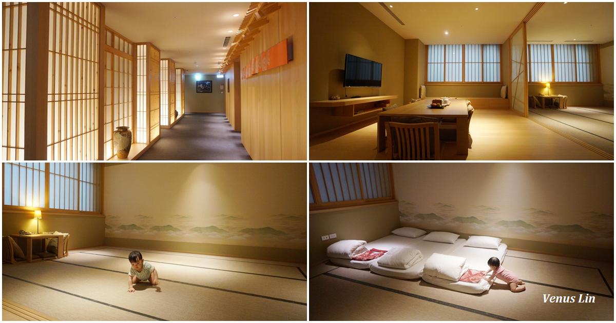 嘉義兆品酒店日式客房,1秒到日本溫泉旅館,適合帶嬰兒/小孩一起入住