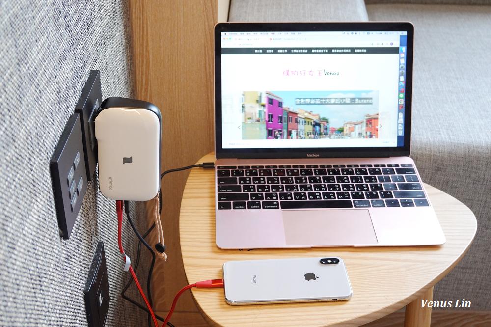 idmix充電先生CH06無線充電行動電源,也是筆電(MacBook)充電器,出門再也不用帶一大堆充電器