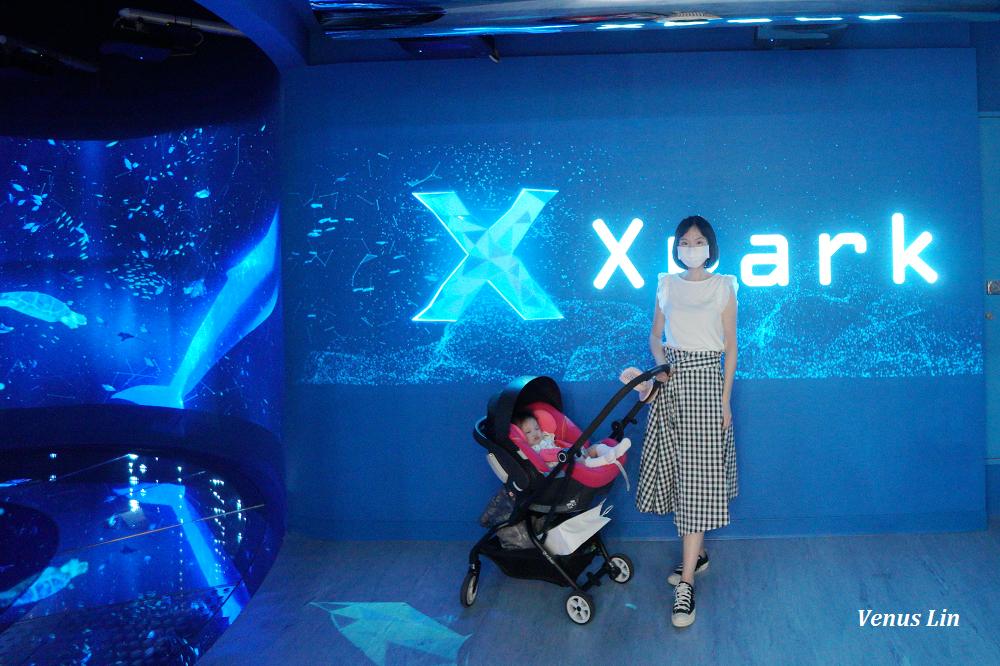 Xpark,桃園必玩,Xpark必逛,Xpark買票,Xpark交通方式,Xpark尿布台,Xpark哺集乳室,Xpark無障礙