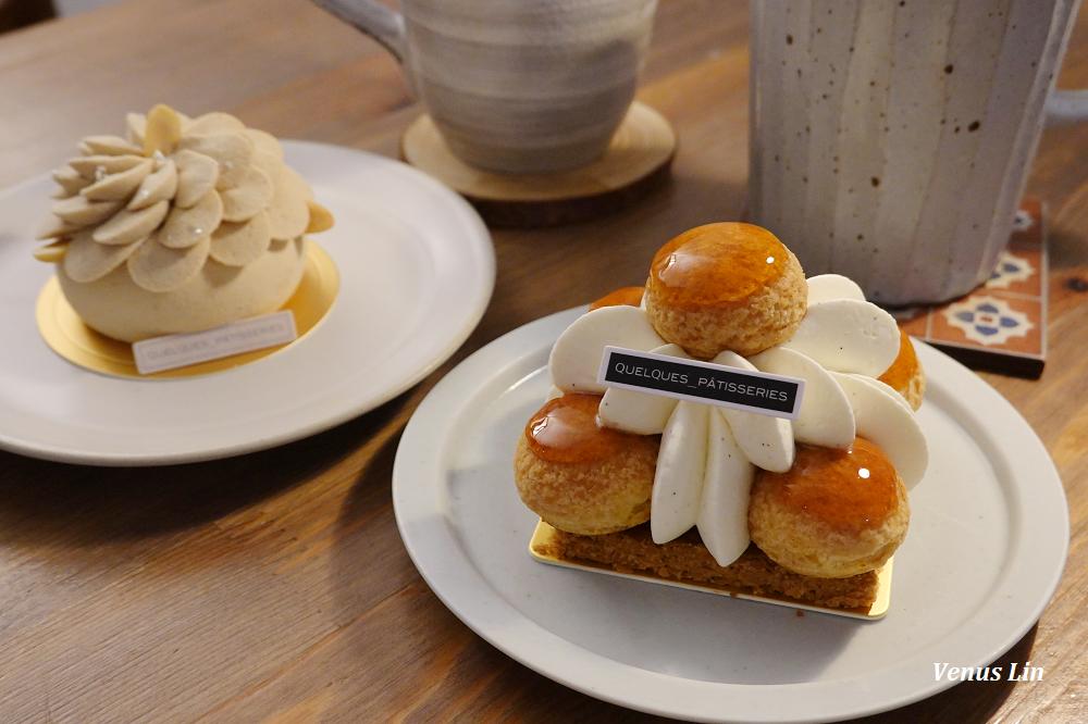 某某法式甜點 Quelques Pâtisseries,甜點名不虛傳真的好吃