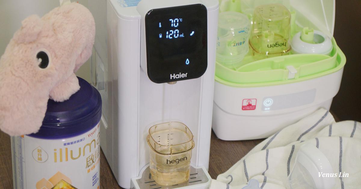 泡奶神器~Haier海爾小海豚瞬熱式淨水器,3秒瞬間熱,過濾+熱水器二合一
