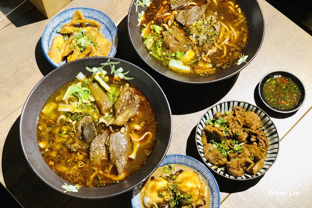 古月香熬粹牛肉麵, ,以日本職人拉麵標準呈現的牛肉麵,不愧是基隆第一名牛肉麵