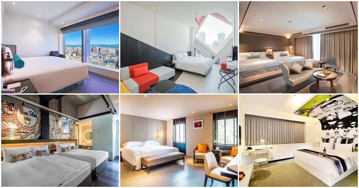 超值星期三訂房優惠、只有24小時、8間台北/台中/高雄/台東飯店整理 2020.7.8