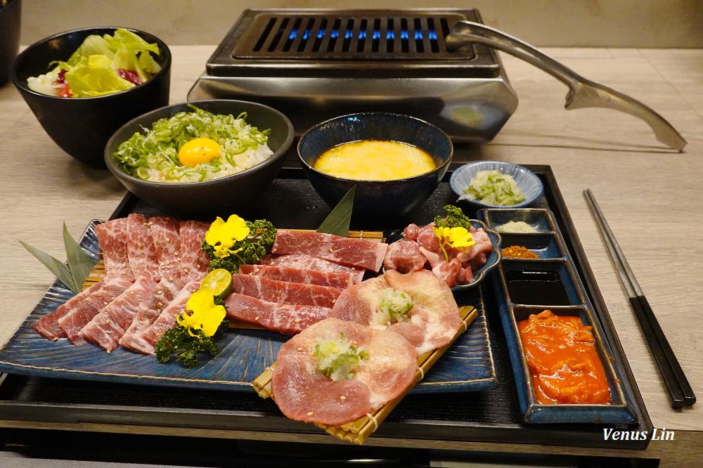 燒肉Smile/焼肉スマイル,一個人也可以吃燒肉,套餐180元起