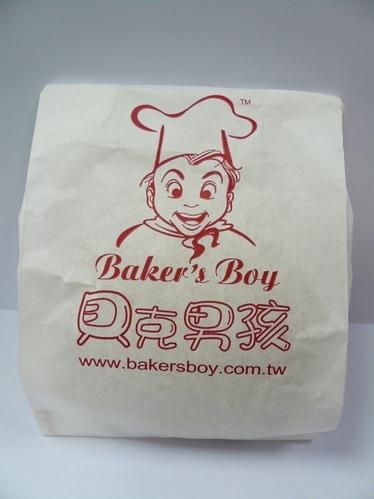 【台北】貝克男孩咖啡麵包