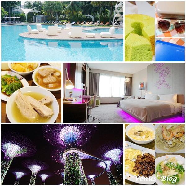新加坡自助行程|新加坡五日天四夜、美食渡假小蜜月之旅