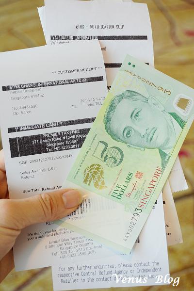 【新加坡退稅】新加坡退稅教學、原來新加坡退稅這麼簡單(同一間店消費滿新幣100元就可以辦退稅)