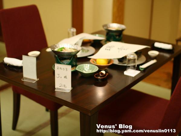 【日本京都】西山旅館 – 京会席晚餐